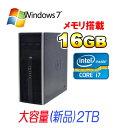 HP 8300MT Core i7-3770 3.4G大容量メモリ16GB HDD2TB 新品DVDマルチ Win7Pro 64bit /R-d-448 /USB3.0対応 /中古中古パソコン デスクトップ