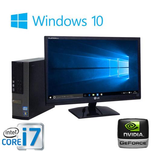 12/8(土)10時から エントリー&楽天カード決済でポイント最大9倍 大画面24型フルHD DELL 7010SF Core i7 3770 大容量メモリ16GB DVDマルチ GeforceGT1030 HDMI Windows10 Home 64bit MAR /0141GR/中古 中古パソコン ゲ-ミングPC