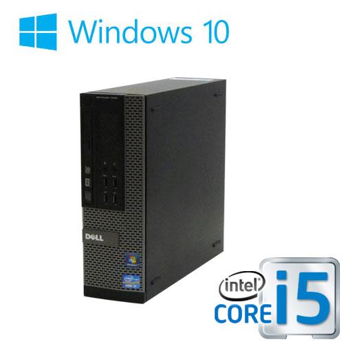 中古パソコン DELL 7010SF Core i5 3470 3.2GHz メモリ4GB HDD500GB DVDマルチ Windows10 Home 64bit MAR /0163AR /USB3.0対応 /中古