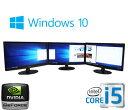 中古パソコン 3画面 22型ワイド液晶 DELL 7010SF Core i5 3470 3.2GHz メモリ8GB HDD500GB DVDマルチ GeforceGT710 HDMI Windows10 Hom..
