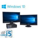 中古パソコン フルHD23型 液晶 デュアルモニタ DELL 7010SF Core i5 3470 3.2GHz メモリ8GB HDD500GB DVDマルチ Windows10 Home 64bit MRR /0217DR/中古