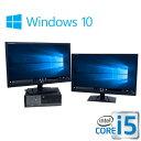 中古パソコン 大画面フルHD24型液晶 デュアルモニタ DELL 7010SF Core i5 3470 3.2GHz メモリ8GB HDD500GB DVDマルチ Windows10 Home 6..