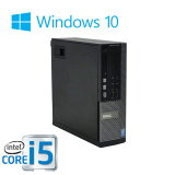 中古パソコン DELL 790SF Core i5 2400 3.1Ghzメモリ4GB 新品SSD240GB +HDD新品1TB DVDマルチドライブ Windows10 Home 64bit MRR /0260AR/中古【02P03Dec16】