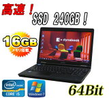 ��ťѥ����� ��� Satellite B552 15.6HD�վ� Core i5 3320MSSD240GB����16GBDVD�ޥ��̵��LAN�ƥ�����64Bit Win7Pro /�Ρ��ȥѥ�����/R-na-120/���