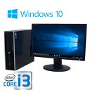 7月14日20時〜エントリーで全品ポイント5倍!中古パソコン デスクトップ HP 6200sf Core i3 2100 3.1GHz メモリ4GB 新品SSD240GB+HDD320..