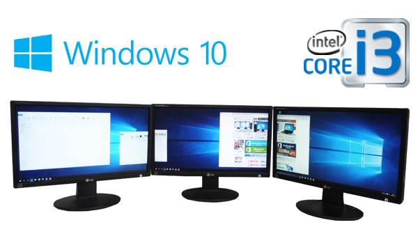 中古パソコン HP 6200sf /Core i3 2100(3.1GHz) /メモリ4GB /HDD500GB /DVDマルチ /Windows10 Home 64bit MRR /フルHD対応 マルチモニタ23型ワイド液晶(3画面) /0594MR /中古