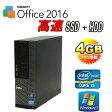 中古パソコン DELL 990SF Core i5 2400 3.1GHzメモリ4GB SSD120GB 新品 +HDD500GB DVDRW Windows7Pro 64bit /R-d-428/中古