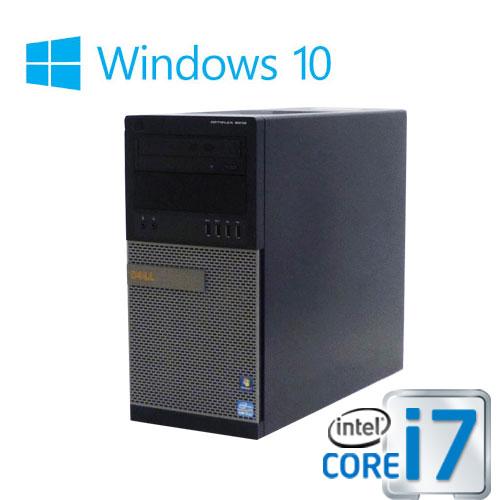 中古パソコン デスクトップ DELL 7010MT Core i7 3770 3.4GHz メモリ8GB HDD500GB DVDマルチ Windows10 Pro 64bit MAR 0825AR USB3.0対応 中古