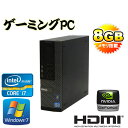 中古パソコン ゲ-ミングPC GeForce GT730-1GB HDMI DVI3画面可能 Core i7 3.4GHzメモリ8GB HDD500GB DVDマルチ DELL7010 64Bit Windows7Pro /R-dg-152-2/中古