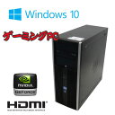 中古パソコン ゲーミングPC HP 8000 Elite MT /Core2 Quad Q9650 3.0GHz /メモリ4GB /HDD2TB /DVDマルチ /GeforceGTX1050 2GB /Windows10 Home 64Bit /ゲーミングpc /1003XR /中古