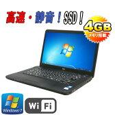 中古パソコン NEC VersaPro VK17E A-E 15.6HD液晶 Celeron B720 1.7GHz メモリ4GB 新品SSD120GB DVD-ROM 無線LAN Windows 7Pro32Bit /ノートパソコン/R-na-208/中古【02P03Dec16】
