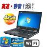 中古パソコン HP ProBook 6570b Core i5 3360M 2.8GHzメモリ4GB SSD240GB 新品DVD-RWマルチ 無線LAN Windows7 Pro 32bit /ノートパソコン/R-na-226/中古