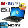 中古パソコン HP ProBook 4530S Core i5 2430M 2.4GHzメモリ4GB SSD120GB 新品DVD-RWマルチ 無線LAN Windows7 Pro 32bit /ノートパソコン/R-na-220/中古