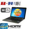 中古パソコン HP ProBook 4530S Core i5 2430M 2.4GHzメモリ4GB SSD240GB 新品DVD-RWマルチ 無線LAN Windows7 Pro 32bit /ノートパソコン/R-na-221/中古
