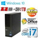中古パソコン DELL 990SF Core i7 2600 3.4Ghzメモリ8GB 新品SSD120GB +HDD新品1TB DVDマルチ KingSoft...