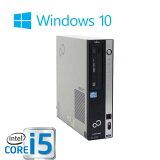 中古パソコン 富士通 ESPRIMO D751 Core i5 2400 3.1GHz メモリ8GB DVDマルチ HDD新品2TB Windows10 Home 64Bit /1146AR /中古