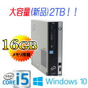 デスクトップパソコン(単体)(1147AR)
