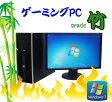 中古パソコン 3Dオンラインゲーム仕様 Grade 竹 HP 8000 Elite 24ワイド液晶 Core2Quadメモリ8GB1TBDVDマルチGeforceGTX750Tidtg-159 /ゲーミングpc/R-dtg-159/中古【02P03Dec16】