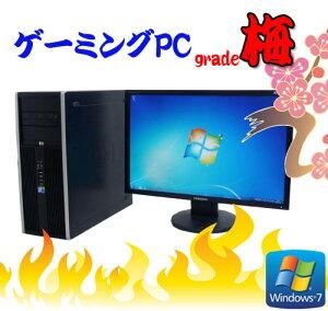 中古パソコン【3Dオンラインゲーム仕様Grade梅お買い得版】HP8000Elite/24ワイド液晶(フルHD対応)(Core2DuoE8500)(メモリ4GB)(320GB)(DVDマルチ)(新品GeforceGTX750Ti)(dtg-171)【ゲーミングpc】【中古】02P01Mar16【中古パソコン】