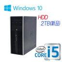 Core-i5搭載 中古パソコン(1228AR) Windows10
