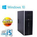 中古パソコン Core i5 中古pc Windows10 (1246AR)