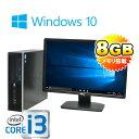 中古パソコン HP 6200Pro SF Core i3 2100 3.1GHzメモリ8GB HDD500GB DVDマルチ Windows10 Home 64...