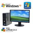 中古パソコン DELL Optiplex 780SF 22型ワイド液晶 Core 2 Duo E8400メモリ2GB WindowsXP 7 Pro King Office/R-dtb-462/中古