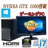 中古パソコン ゲ−ミングPC DELL 9010MT Core i7 3770 3.4GHzメモリ大容量16GB HDD新品1TB GeforceGTX1050 DVDRWマルチ Windows10 Home 64bit MRR24型ワイド液晶 フルHD対応 /0815XR/中古
