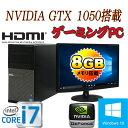 中古パソコン ゲ-ミングPC DELL 790MT Core i7 2600 3.4Gメモリ8GB HDD500GB DVDマルチ GeforceGTX1050 Windows10 Home 64bit MRR22型ワイド液晶/0905XR/中古