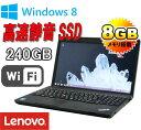 中古パソコン Lenovo ThinkPad Edge E530c /Celeron Dualcore 1005M(1.9G) /メモリ8GB /SSD240GB(新品) /DVDRWマルチ /テンキ− /15.6型 /A4 /Windows8Pro_64bit /(1143NR) /中古ノートパソコン /中古