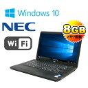中古ノートパソコン(1266NR) NEC VersaPro VK17E 中古ノートPC