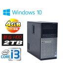 中古パソコン デスクトップパソコン 正規OS Windows10 64bit DELL 790MT Core i3-2100(3.1Ghz) メモリ4GB 新品HDD2TB DVD-ROM /1311AR/中古