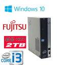 デスクトップパソコン(1214AR) fujitsu Core i3 富士通