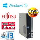 デスクトップパソコン(1216AR) fujitsu Core i3 富士通