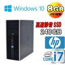 中古パソコン HP8300MT Core i7 3770 3.4GB大容量メモリ8GB 新品SSD240GB +HDD500GB DVDマルチ Windows1...