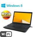 中古ノートPC dynabook B453 東芝 15.6型 Celeron Dual-Core 1005M(1.9GHz) /メモリ8GB /HDD320GB /DVDマルチ /無線LAN /テンキ