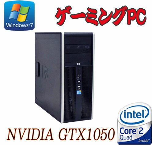 ゲーミングpc 中古 デスクトップ お買い得版 HP 8000 MT /Core2 Quad Q9650(3.0GHz) /メモリー4GB /HDD320GB /DVDマルチ /Geforce GTX1050 //R-dg-204 /中古
