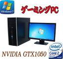 中古パソコン ゲーミングPC お買い得版 HP 8000 Elite MT /Core2 Quad Q9650(3.0GHz) /メモリー4GB /HDD320...