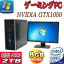 中古パソコン 3Dゲーム仕様 HP 8000 Elite MT /Core2 Quad Q9650(3.0GHz) /メモリー8GB /HDD(新品)2TB /DVDマルチ GeforceGTX1050(HDMI) /22型ワイド液晶 /ゲーミングpc /R-dtg-172 /中古