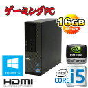 中古パソコン DELL 7010SF Core i5 3470 3.2GHz 大容量メモリ16GB HDD500GB DVDマルチ GeforceGT730 HDMI Windows10 Home 64bit MRR /0..