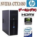ゲーミングpc 中古 デスクトップ HP 8000 MT /Core 2Quad Q9650(3.0GHz)(4コア4スレッド) /メモリ4GB /HDD500GB /DVDマルチ /GeforceGT..