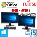 中古パソコン 正規OS Windows10 64Bit /富士通 FMV D582 / Core i5-3470(3.2Ghz) /メモリ4GB /HDD250GB /DVD-ROM /Office_WPS2017 /2画..