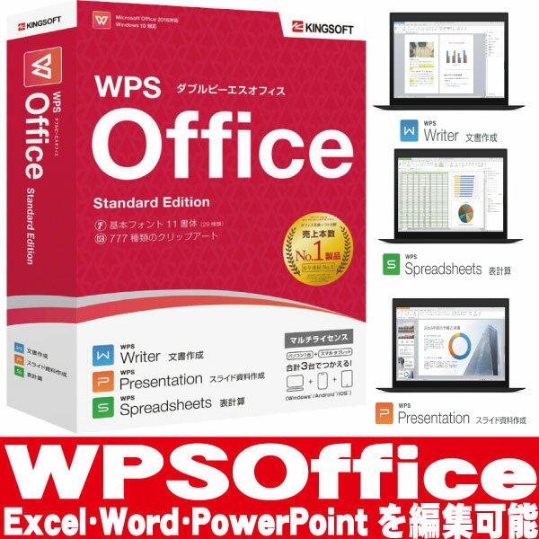 HP 600 G1 SF Core i7 47...の紹介画像3