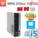 中古パソコン 正規OS Windows10 64Bit /富士通 FMV D582 / Core i5-3470(3.2Ghz) /大容量メモリ16GB /SSD新品120GB /DVDマルチ /Office_WPS2017 /1418A16-R /USB3.0対応 /中古