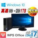12/8(土)10時から エントリー 楽天カード決済でポイント最大9倍 正規OS Windows10 Home 64bit 24型フルHDワイド液晶 ディスプレイ DELL 790SF DVDマルチ WPS Office付き /Core i7(3.4Ghz) 爆速SSD(新品)120GB HDD320GB メモリ8GB 中古/1568SRR中古パソコン デスクトップ