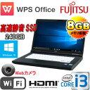 中古 ノートパソコン ノートPC 正規OS Windows10 Home 64bit LIFEBOOK A572 富士通 15.6型HD HDMI Corei3-3110M(2.4GHz) メモリ8GB 爆速(新品)SSD240GB DVD-ROM WPS Office付き 無線LAN Webカメラ 1344nR