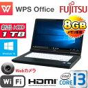 ノートパソコン 正規OS Windows10 Home 64bit /LIFEBOOK A572 富士通/15.6型HD+ /HDMI /Corei3-3110M(2.4GB) /メモリ8GB /HDD(新品)1TB /DVD-ROM /Office_WPS2017 /無線LAN/ Webカメラ /1342NR