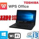 中古ノートパソコン dynabook B552 /東芝 /15.6型 /Core i3 2370M /メモリ4GB /SSD120GB(新品) /DVD-ROM /無線LAN / テンキーあり /Office_WPS2017 /Windows10 Home 64bit MRR /ノートパソコン/1047NR/中古