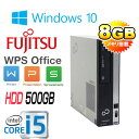 中古パソコン 正規OS Windows10 64Bit /富士通 FMV d752 / Core i5-3470(3.2Ghz) /メモリ8GB /HDD500GB /DVDマルチ /Office_WPS2017 /1..