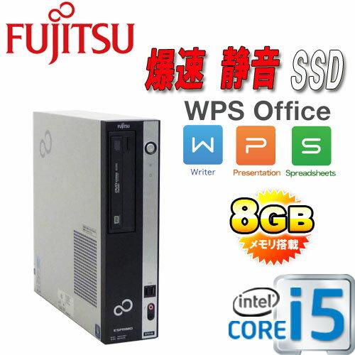 中古パソコン 正規OS Windows10 64Bit /富士通 FMV d752 / Core i5-3470(3.2Ghz) /メモリ8GB /SSD新品120GB /DVDマルチ /Office_WPS2017 /1418A8-R /USB3.0対応 /中古